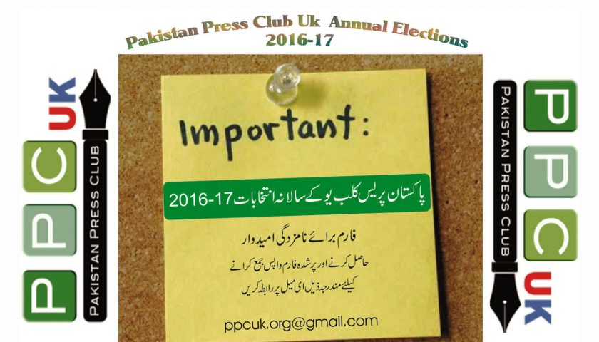 Annual Elections Pakistan Press Club Uk 2016 Updates