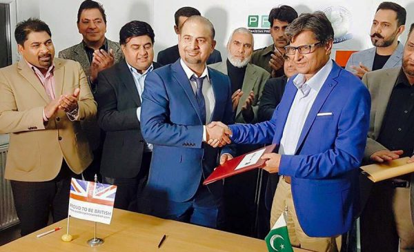 NPC Islamabad and PPCUK signs landmark agreement