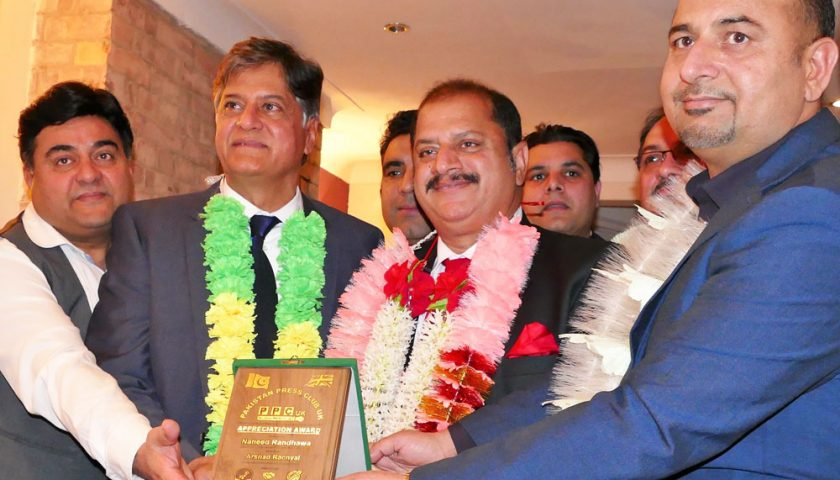 Pakistan Press Club UK holds 9th Annual Elections in London