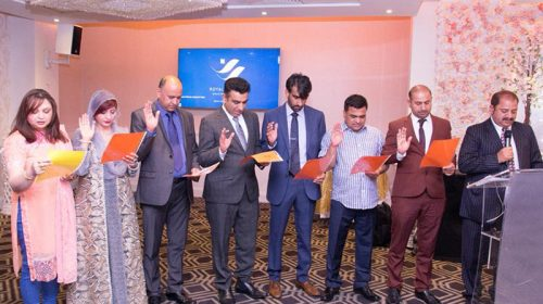 Oath Taking of Pakistan Press Club UK 2017-18 held in London