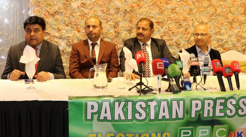 PPCUK Pays Tribute to Brave Pakistani journalists