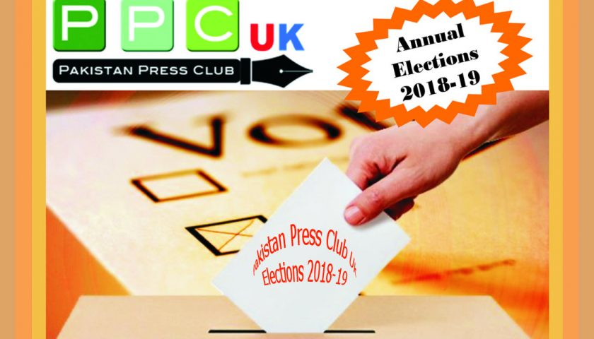 PPCUK Elections 2018-19 Schedule Announced