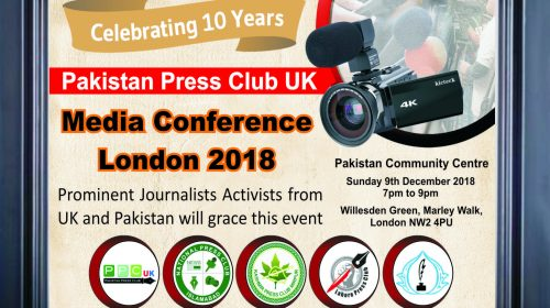PPCUK Plans Media Conference on its 10th Year
