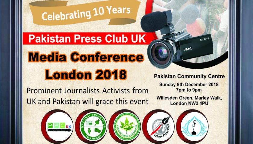 10th Year Celebrations, PPCUK Hosting a Media Conference 2019