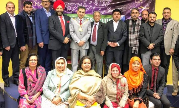 Literary Event Held by Pakistan Press Club UK