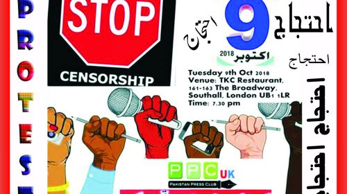 Protest Call to save Journalism in Pakistan