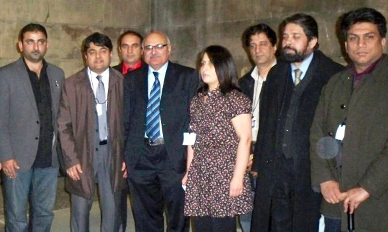 Taliban & Challenges for Pakistan: Seminar by PPCUK