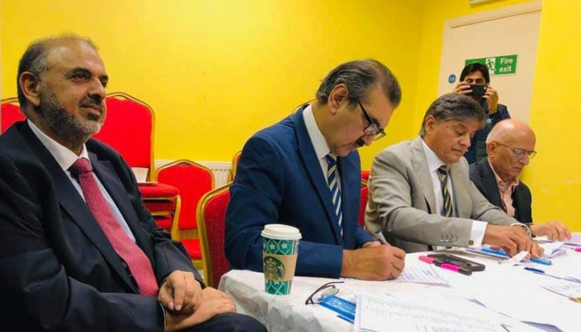 PPCUK Elections 2018-19 held at Pakistan Centre London