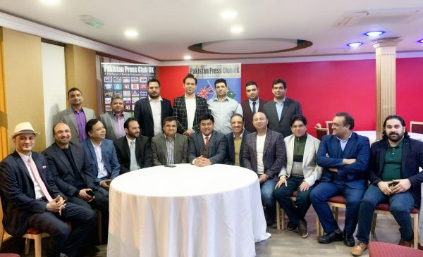 Oath Taking Ceremony and Media Conference 2019 announced by PPCUK